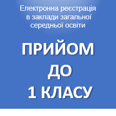 Старосалтівська ЗШ |