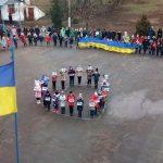День Соборності та Свободи України в нашій школі